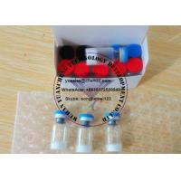 Wholesale Supply Human Growth Hormone Peptides Melanotan I / MT - I For Fat Decomposit CAS 75921-69-6 from china suppliers