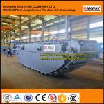 Wholesale MAXWAY Amphibious Excavator Undercarriage for HITACHI, KOMATSU, CAT, DOOSAN, KOBELCO, VOLVO , Model: MAX200PU-S from china suppliers