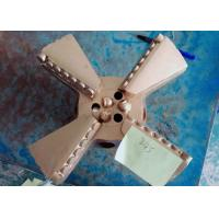 Buy cheap 4 wings PDC drilling bits/ drag bits/ blade bits used for water well from wholesalers