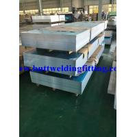 China H321 H112 5083 5052 Aluminum Sheet , Mill Finish Marine Grade Aluminium on sale
