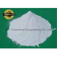 Wholesale Sarms Steroid Powder Aicar Acadesine Against for Ischemic Treatment / bodybuilding from china suppliers