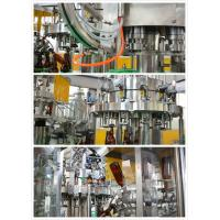 Wholesale 5000BPH Carbonated Drink Bottling Machine , RFC-BC Soda Bottle Filling Machine from china suppliers