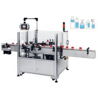 Wholesale Single Sided Automatic Vial Sticker Labeling Machine For Small Round Bottles from china suppliers