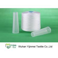 Wholesale High Tenacity 100% Spun Polyester Yarn Bright Low Breaking On Plastic Cone from china suppliers