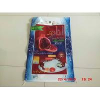 Buy cheap Rice Packing Woven Polypropylene Bags 10kg Disposable With Pearl Film from wholesalers
