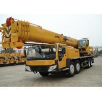 China Extended Boom Truck Mounted Lift Large Working Scope QY70K - I on sale