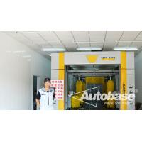 Wholesale Auto car wash machines TEPO-AUTO-901 from china suppliers