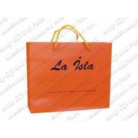 China Paper and Packaging Bags, Paper and Packaging Boxes on sale