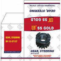 Wholesale Steering gear / Engine Gear DF12-37127 DF walking tractor main gear box carbon steel from china suppliers