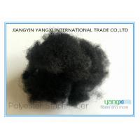 Buy cheap Black Polyester Staple Spinning Fiber / Dyed Fiber 1.4 Denier x 38MM PSF from wholesalers