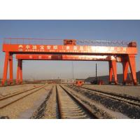 Wholesale Double Beam Rail Mounted Gantry Crane For Automobile / Construction / Engineering Industries from china suppliers