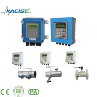 Wholesale Clamp On Drinking Water / Distilled Water Flowmeter from china suppliers