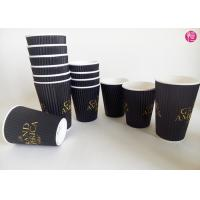 Buy cheap Espresso Ripple Paper Cups Full Black Printed Coated , Insulated from wholesalers