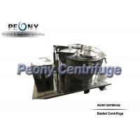 Buy cheap Model PPTD Stainless Steel Hemp Essential Oil Extraction Centrifuge Washing With from wholesalers