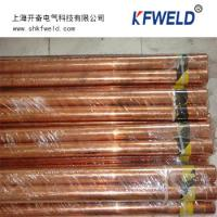 Wholesale UL list, CE, L  Type Copper Chemical Ground Rod &54*3000mm, High Quality from china suppliers
