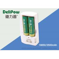 China 18650 Rechargeable Lithium Battery 2500mAh For Digital Cameras on sale