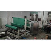 Wholesale Stainless Steel Non Woven Cutting Machine Non Woven Roll Cutting Machine from china suppliers