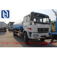 China Curb Weight 6x4 20000 Liter  Water Tank Truck HOWO 30000kg Payload 11970kg on sale