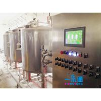 Wholesale Electric Clean In Place System In Food Industry from china suppliers
