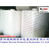 China VCI poly coated/PE laminated/paper with plastic film for bending machine on sale