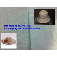 Buy cheap TPU Hot Melt Adhesive For Buckram Hat from wholesalers