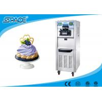 Buy cheap 50 L/H Commercial Ice Cream Making Machine High Output CE ETL Certificate from wholesalers