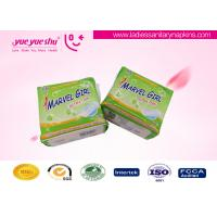 Wholesale Super Absorbent Ultra Thin Sanitary Napkin, Negative IonCotton Sanitary Towels from china suppliers