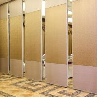 Buy cheap Acoustic Operable Soundproof Folding Partition Door For Conference Room from wholesalers