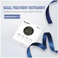 Buy cheap 650nm Light Therapy Machine Cold Laser Allergic Rhinitis Treatment Machine from wholesalers