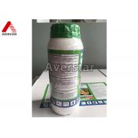 Wholesale Clofentezine 20% SC Pharmacodynamics Lasting Acaricide Products For Ticks from china suppliers