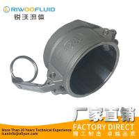 Wholesale Riwoofluid 2 Inch StainleSS Steel Coupling 3Mpa PreSSrue High Temperature Resistant from china suppliers