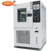 Quality 10~1000 pphm Ozone Aging Resistance Tester Environmental Testing Chamber for sale