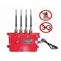 Wholesale Oil Depot Gas Station Waterproof Blaster Shelter Cell Phone Signal jammer from china suppliers