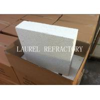 Buy cheap ISO Insulating Fire Brick , Low Density Mullite Insulation Brick For Ceramic from wholesalers