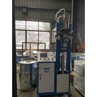 Buy cheap Insulating Glass Desiccant Filling Machine Double Glazing Glass Molecular Sieve from wholesalers