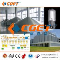 China large and medium size  brewery equipment on sale