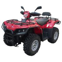 Wholesale 1345mm Wheelbase 2 Speed 4x4 700cc Utility Vehicles ATV from china suppliers