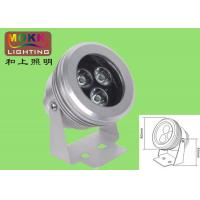 Wholesale RGB 3W, 5W Mercy - free Aluminum Alloy 45 -1 20 Degree Led Flood Light Bulb For Clubs from china suppliers