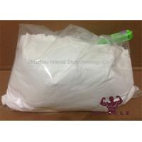 Wholesale White Raw Steroid Powders Testosterone Enanthate Test E For Muscle CAS 315-37-7 from china suppliers