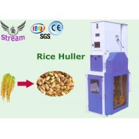 Wholesale 2018 hot sale ISO certificated cheap MLGT rice husk hammer mill removing machine/Dehusker machine with mini fan from china suppliers