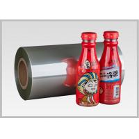 Wholesale Reliable Heat PETG / PET Shrink Label Film Moisture Proof Multiple Extrusion from china suppliers