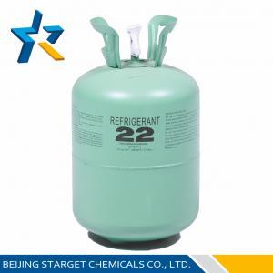 R22 Purity 99.99% R22 HCFC Refrigerant Cylinder 30 LB / 400L 800L 1000L ISO-TANK