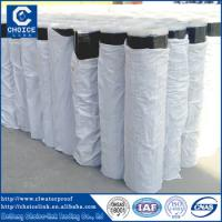 Buy cheap Self adhesive bitumen roofing sheets1.5mm from wholesalers