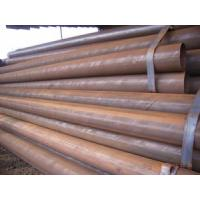 Wholesale Seamless Steel Pipe Steel ERW Pipe/Steel ERW Tube from china suppliers