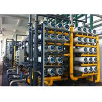Wholesale ISO Approved Industrial Water Purification Equipment Higher Efficiency In Precipitation from china suppliers