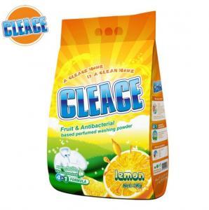 China high foam laundry detergent powder,laundry detergent,hand washing powder on sale