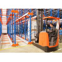Wholesale Shuttle rack - Radio Shuttle System - high density pallet storage from china suppliers