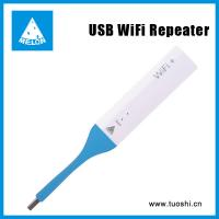 Wholesale Portable WiFi range extender TS710 from china suppliers