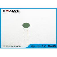 Wholesale MF72 18D-15 NTC Inrush Current Limiter 18R Ohm 20% For Liquid Level Sensor from china suppliers