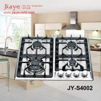 China 4 burners 0.7mmt ss panel Cast iron burner gas hobs JY-S4002 on sale
